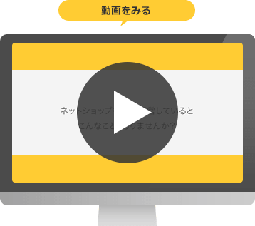 Robot-inのご紹介動画
