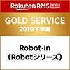 ゴールドサービス認定