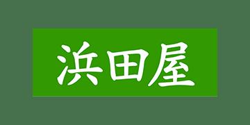 浜田屋 ロゴ