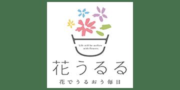 花うるる ロゴ