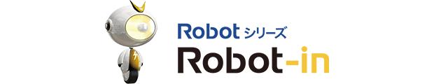 Robot-in製品ロゴ
