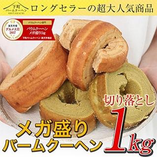 乳糖製菓目玉商品