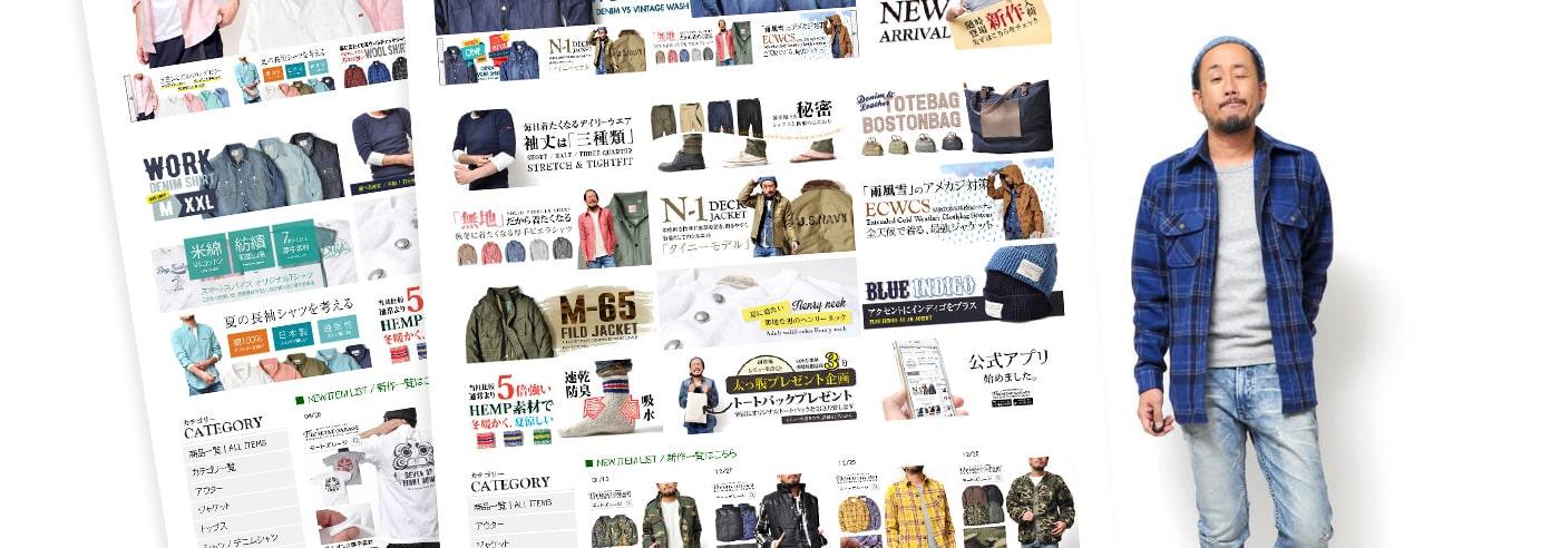 item Robotお客様の声 株式会社DADDY&SON中野様写真