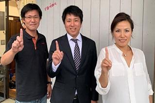 左から、山田善久様、弊社営業担当川口、山田優美様 写真